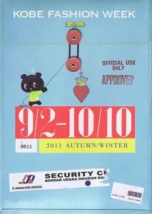 week-11-2011-sp