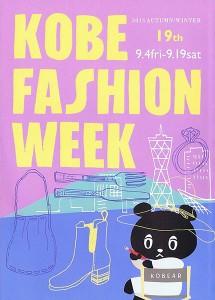 week-19-2015-au