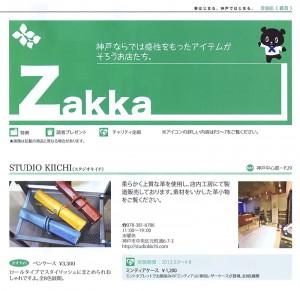 week-12-2012-sp4