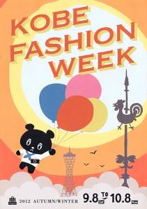 week-13-2012-au1