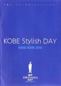 stylish-day_01