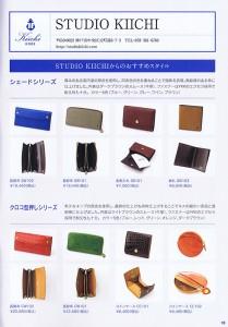 stylish-day_02
