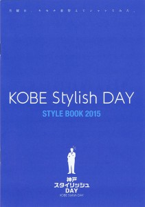 stylish-day_03