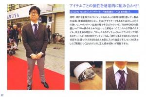 stylish-day_04