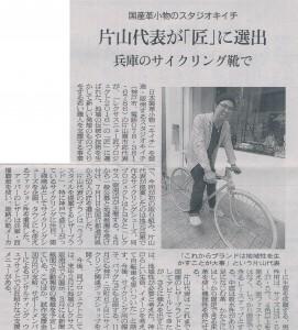 JPEG 新聞
